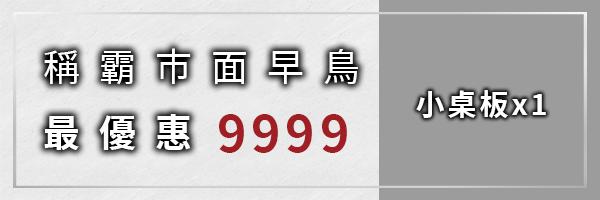45675 banner