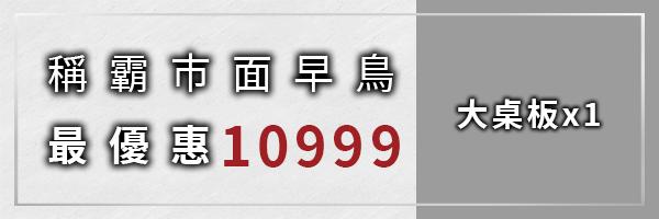 45676 banner