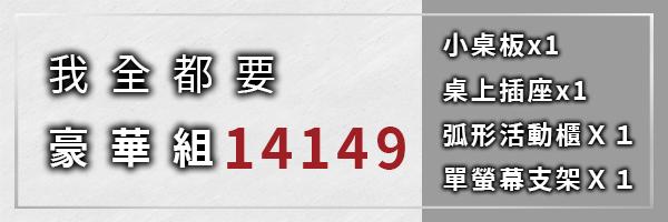 45909 banner