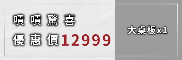 46503 banner