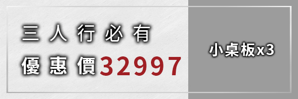 46507 banner