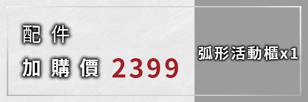 46521 banner