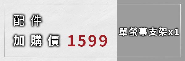 46532 banner
