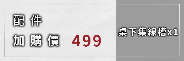 46536 banner