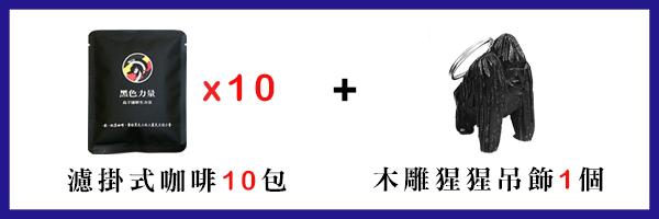 49366 banner
