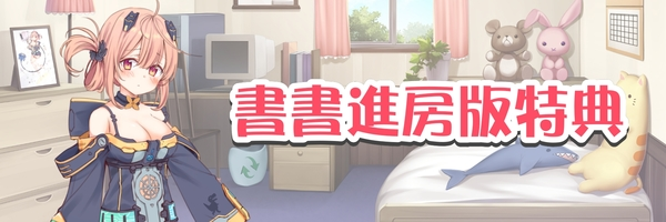 45838 banner