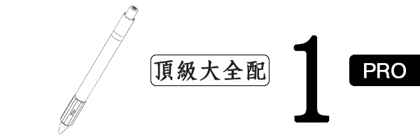 52421 banner