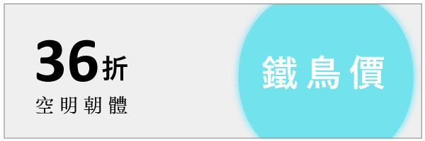 45772 banner