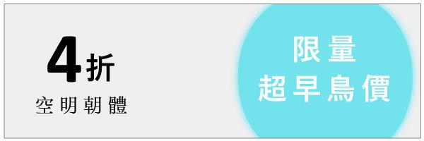 46285 banner