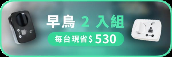 46351 banner