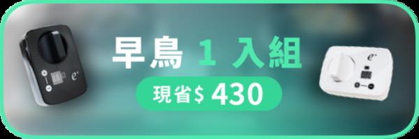 49496 banner