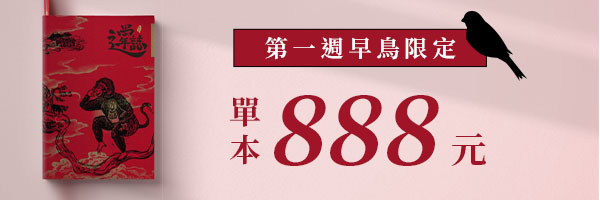 45790 banner