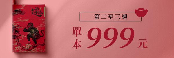 45791 banner