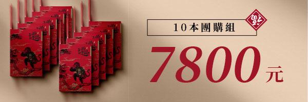 45793 banner