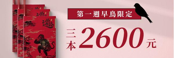 45812 banner