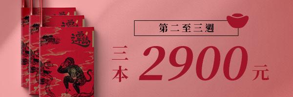 45813 banner