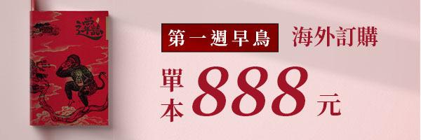 46029 banner