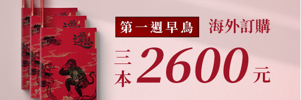 46030 banner