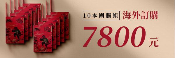 46031 banner