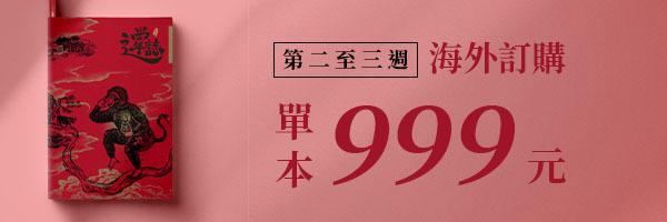 46634 banner