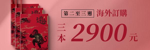 46635 banner