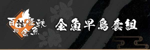 52916 banner
