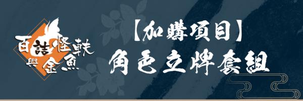 52923 banner