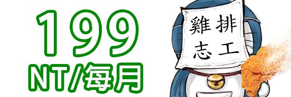 45836 banner