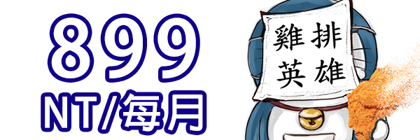 45877 banner