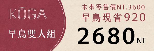 45903 banner