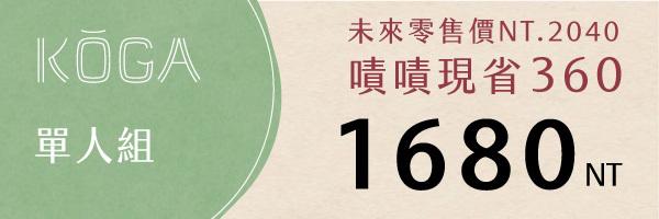 46191 banner