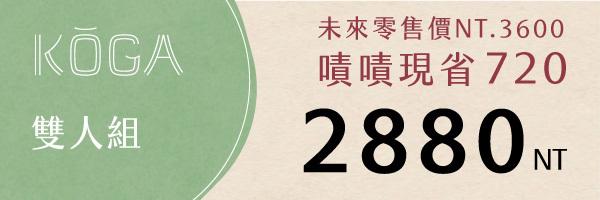 46192 banner