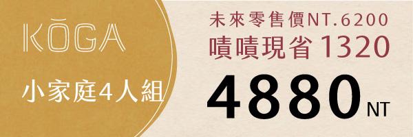 46193 banner