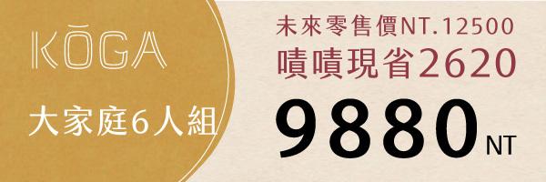 46196 banner