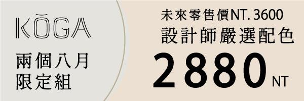 46231 banner