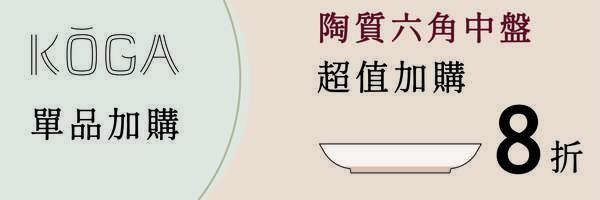46238 banner
