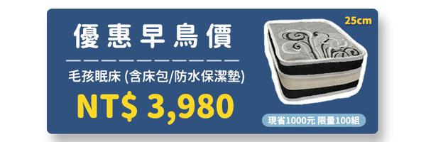 45905 banner