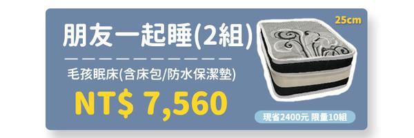 50569 banner