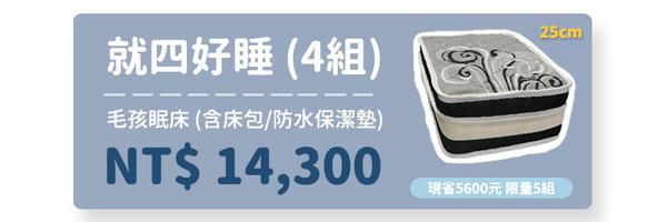 50570 banner