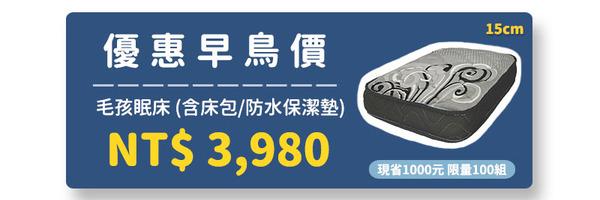 51635 banner