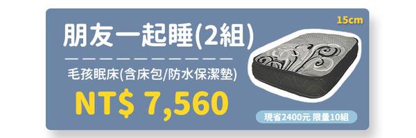 51636 banner