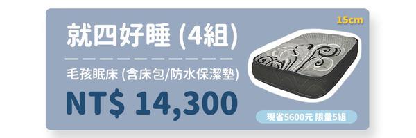 51637 banner