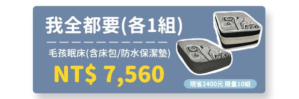 51638 banner