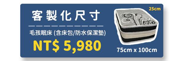 52351 banner