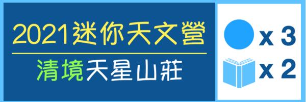 46110 banner