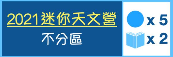 48034 banner