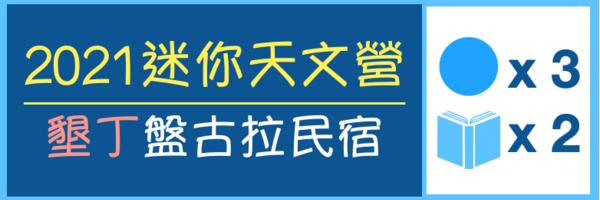 51868 banner