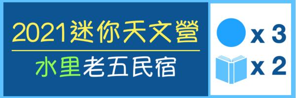 51871 banner