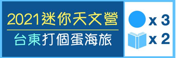 51872 banner