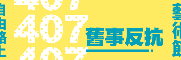 46176 banner